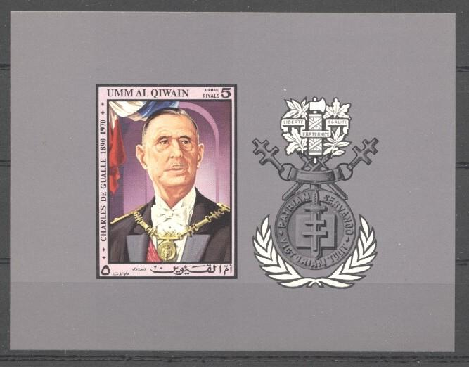 Stamps with De Gaulle from Umm al Qiwain (image for product #037167)