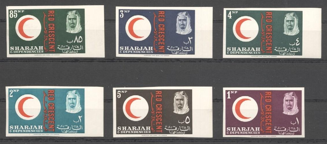 Stamps with Red Cross from Sharjah (image for product #037179)