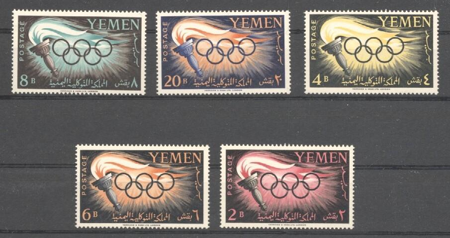 Stamps with Olympic Games from Yemen Kingdom (image for product #037183)