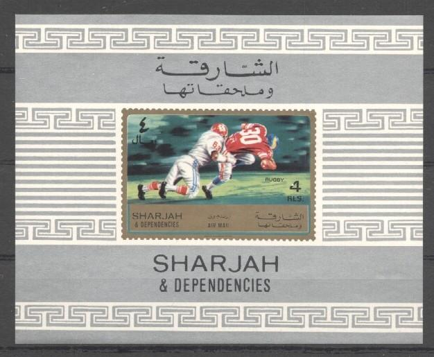 Stamps with Rugby from Sharjah (image for product #037215)