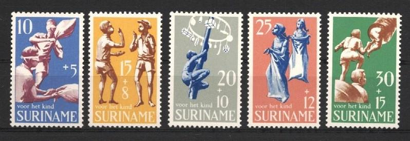 Stamps with Children, Games from Suriname (image for product #037221)