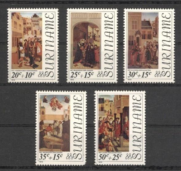 Stamps with Art, Dogs, Religion from Suriname (image for product #037223)