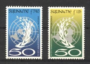 Stamps with United Nations from Suriname (image for product #037224)