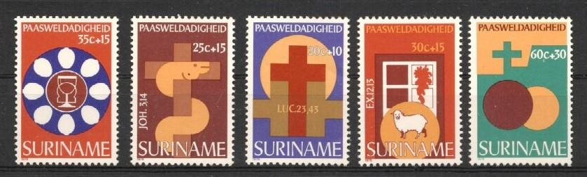 Stamps with Easter, Religion from Suriname (image for product #037225)