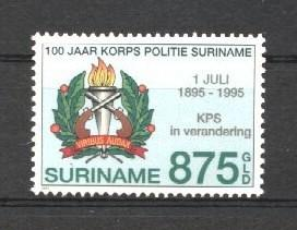 Stamps with Police, Weapons from Suriname (image for product #037227)