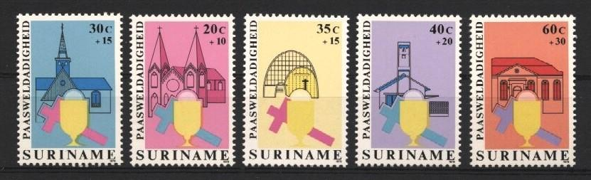 Stamps with Church, Easter from Suriname (image for product #037230)