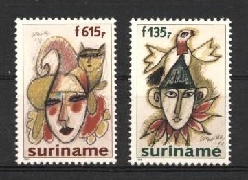 Stamps with Bird, Cats from Suriname (image for product #037232)
