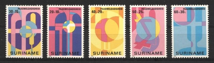 Stamps with Easter from Suriname (image for product #037233)