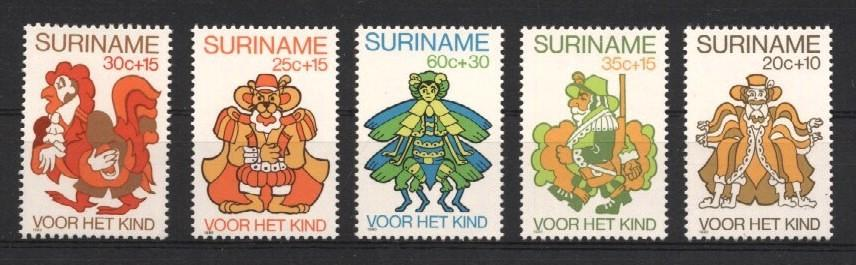 Stamps with Children, Insects, Lion, Chicken / Rooster from Suriname (image for product #037234)