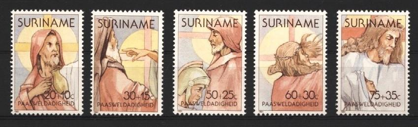 Stamps with Religion, Easter from Suriname (image for product #037235)
