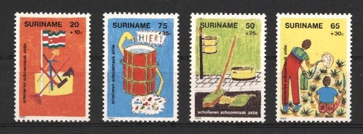 Stamps with Garden, Flag from Suriname (image for product #037236)