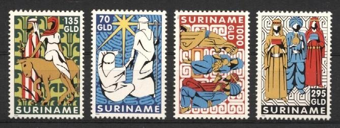 Stamps with Christmas from Suriname (image for product #037238)
