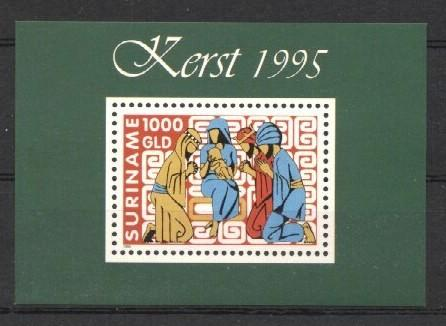 Stamps with Christmas from Suriname (image for product #037240)