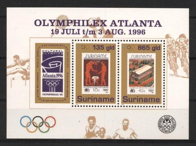 Stamps with Antiquity, Swimming, Bicycle from Suriname (image for product #037244)
