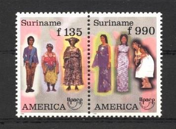 Stamps with Costumes from Suriname (image for product #037245)