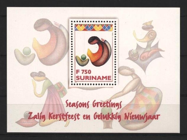 Stamps with Christmas, Fish from Suriname (image for product #037247)