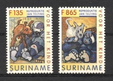 Stamps with Dogs from Suriname (image for product #037249)