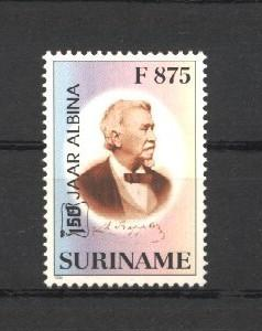 Stamps with Famous Persons from Suriname (image for product #037250)