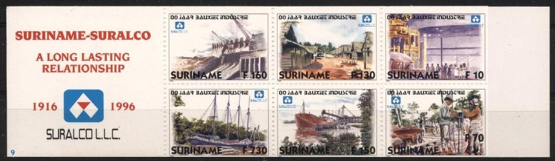 Stamps with Ship, Booklet, Mining, Geology from Suriname (image for product #037251)