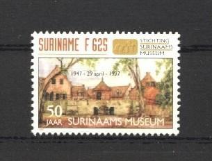 Stamps with Museum from Suriname (image for product #037254)