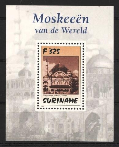 Stamps with Mosque from Suriname (image for product #037256)