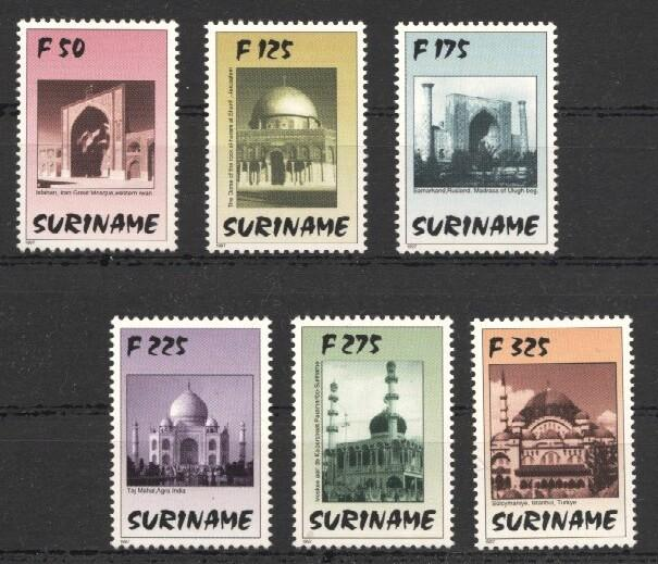 Stamps with Mosque from Suriname (image for product #037257)
