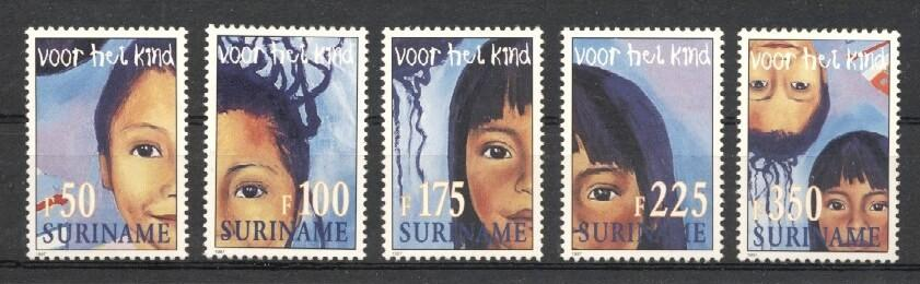 Stamps with Children from Suriname (image for product #037259)