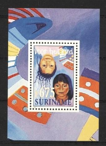 Stamps with Children from Suriname (image for product #037260)
