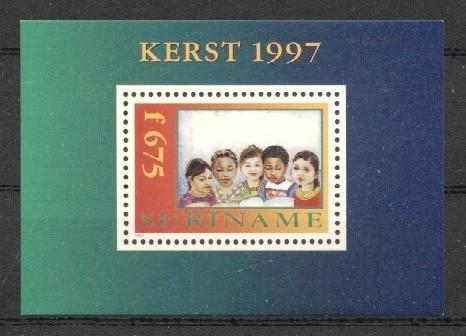 Stamps with Children from Suriname (image for product #037262)