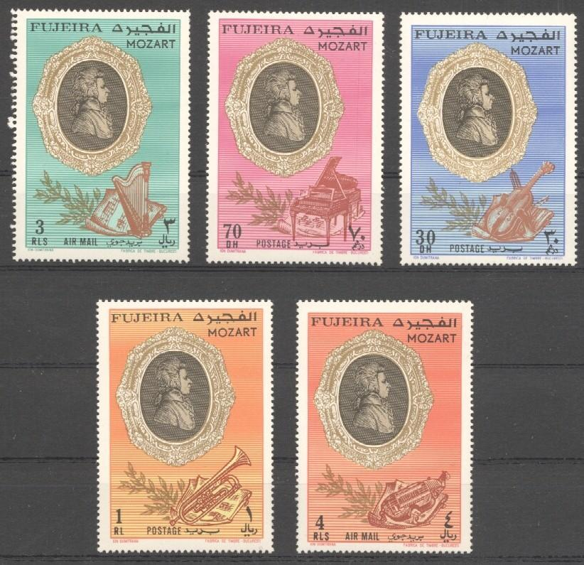 Stamps with Music Instruments, Mozart, Composer from Fujeira (image for product #037413)
