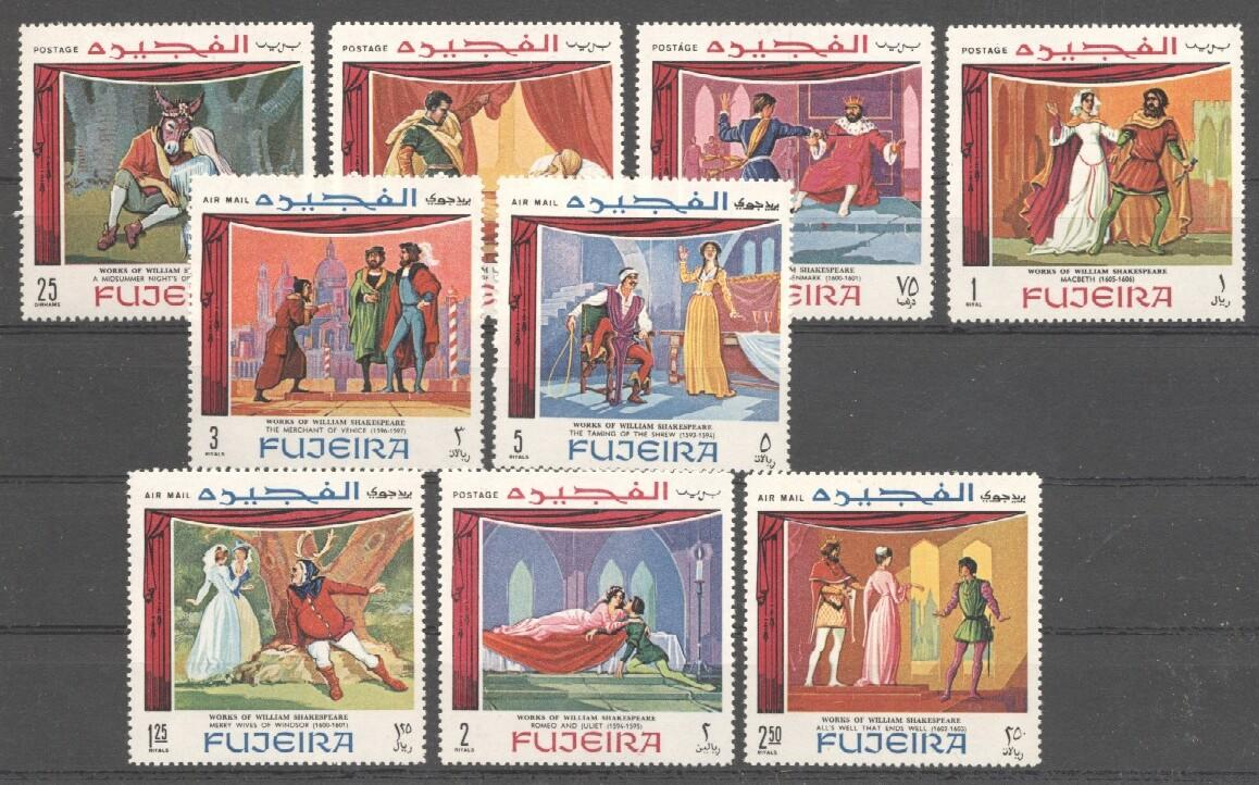 Stamps with Shakespeare, Theatre from Fujeira (image for product #037433)