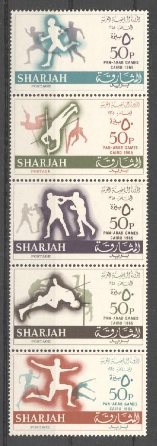 Stamps with Athletics from Sharjah (image for product #037438)