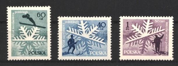 Stamps with Ski, Snow from Poland (image for product #037474)