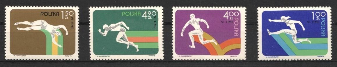 Stamps with Athletics from Poland (image for product #037482)