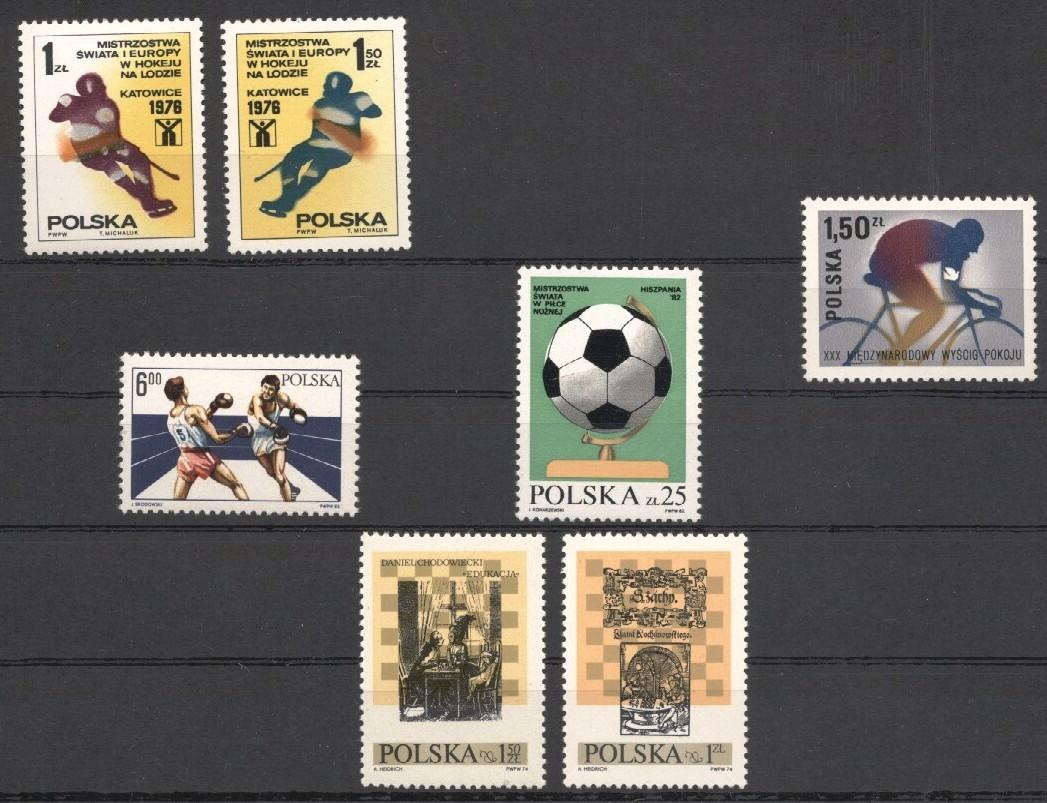 Stamps with Soccer, Icehockey, Bicycle, Boxing, Chess from Poland (image for product #037483)