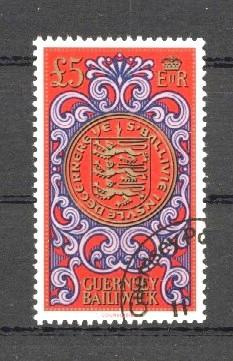 Stamps with Definitive Issue, Coat of Arms from Guernsey (image for product #037539)