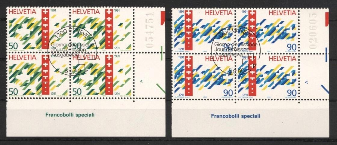 Stamps with Definitive Issue from Switzerland (image for product #037546)