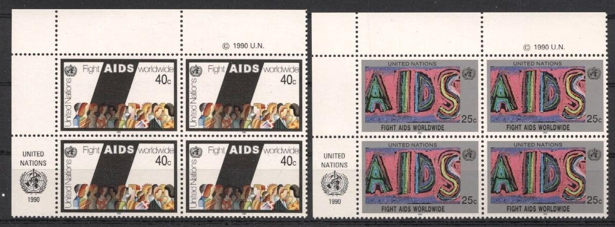 Stamps with Aids from United Nations (image for product #037556)