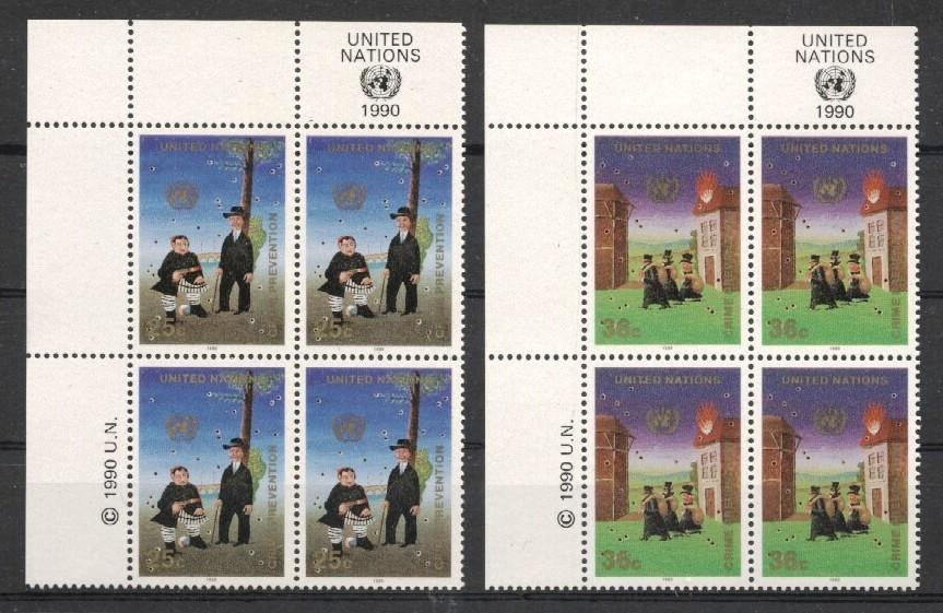 Stamps with Police from United Nations (image for product #037561)