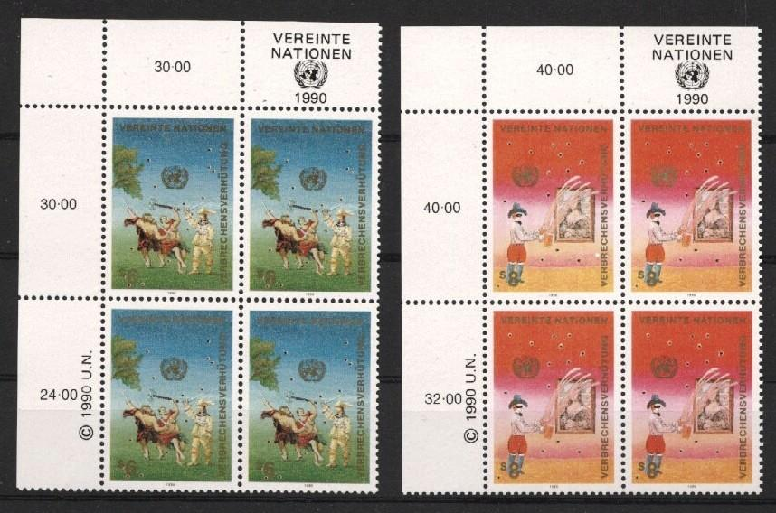 Stamps with Police from United Nations (image for product #037562)