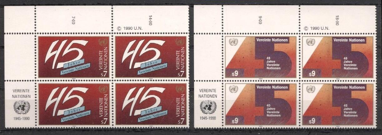 Stamps with Anniversary from United Nations (image for product #037565)