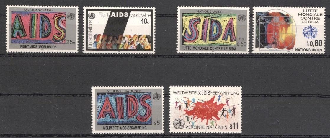 Stamps with Aids from United Nations (image for product #037566)