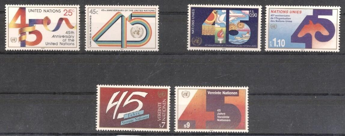 Stamps with Anniversary from United Nations (image for product #037567)