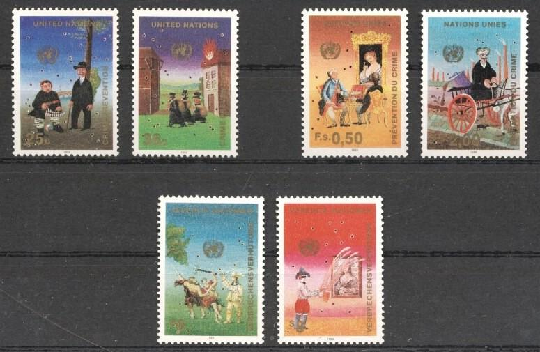 Stamps with Police from United Nations (image for product #037568)