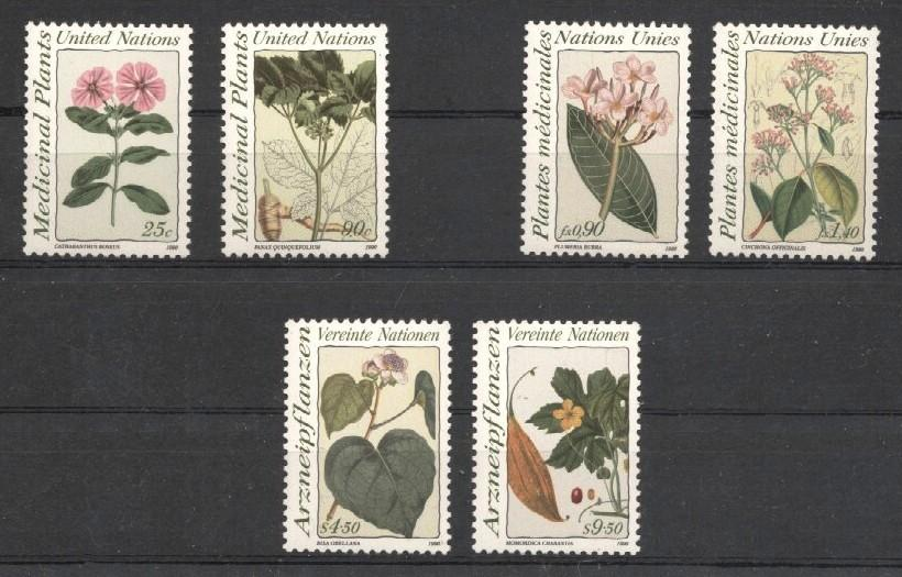 Stamps with Medical Plants from United Nations (image for product #037570)