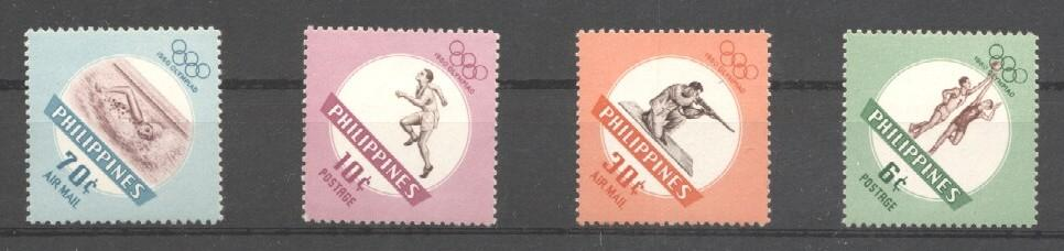 Stamps with Basketball, Olympic Games from Philippines (image for product #037580)
