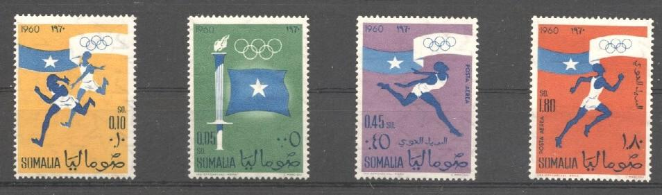 Stamps with Flag, Olympic Games from Somalia (image for product #037583)