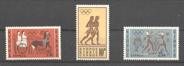 Stamps with Chariot, Olympic Games from Cyprus (image for product #037587)