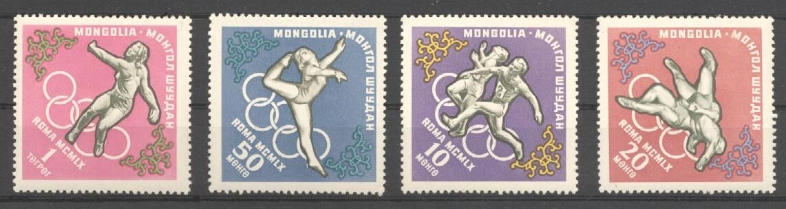 Stamps with Olympic Games, Wrestling from Mongolia (image for product #037596)