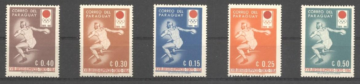 Stamps with Athletics, Olympic Games from Paraguay (image for product #037599)